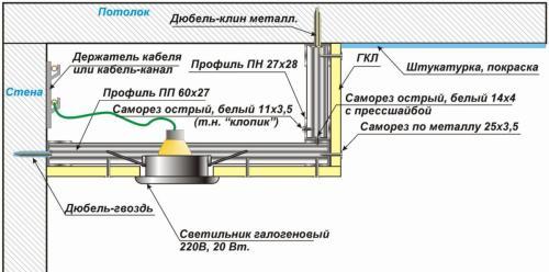 Расчет и схема двухуровневых