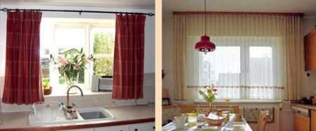 Короткие шторы для кухни: основные виды и преимущества